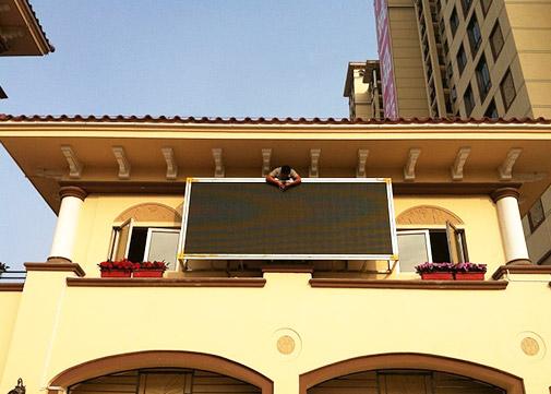 酒店P10全彩LED显示屏案例