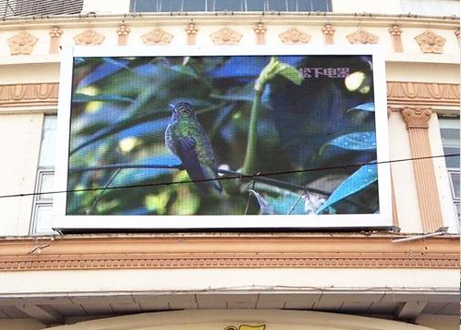 广州酒店P10LED显示屏案例