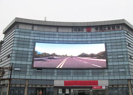 泸州工行P16LED全彩显示屏案例
