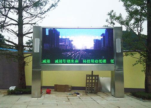 小区P10户外LED全彩显示屏案例