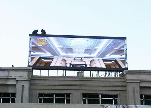 辽宁鞍山P10户外LED全彩显示屏案例