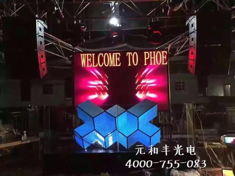 《元和丰光电》LED屏企玩创意显示 常规屏搭配异形屏摇身一变竟成了一股新潮流!