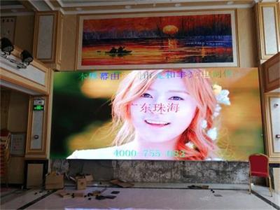 广东珠海斗门某喜庆酒店 p2.5全彩室内LED显示屏