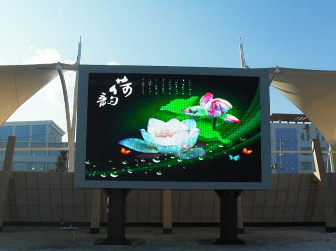 p16全彩24平米户外LED显示屏