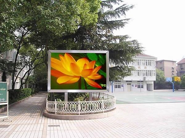 《元和丰》上海户外p5LED全彩显示屏案例