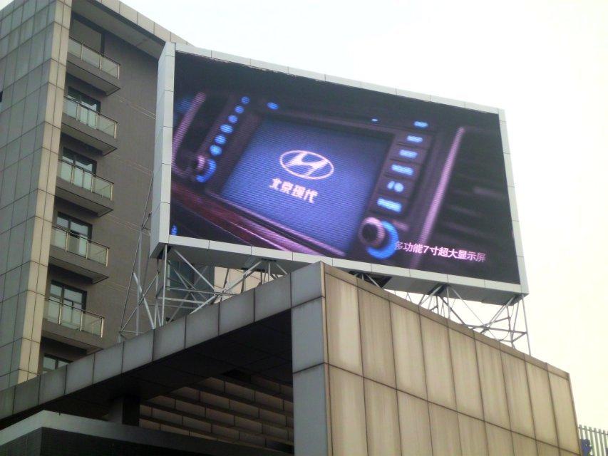 户外P6全彩LED显示屏