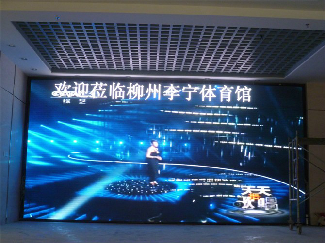 P3室内全彩led显示屏