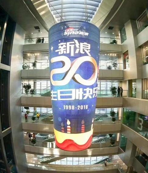 北京新浪大厦 圆柱形LED玻璃透明屏